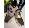 Steve Madden Antics Sneaker Taupe Multi